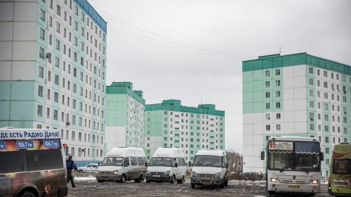 «Начинает крыша ехать»: в автобусах Подмосковья пустили бегущую строку с новосибирским маршрутом