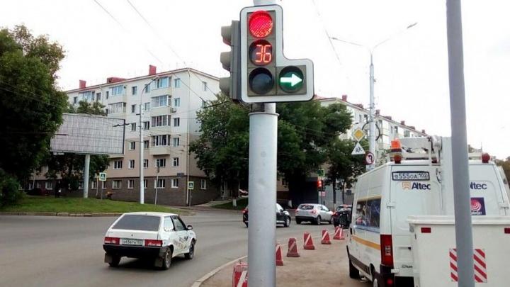 В Уфе установят новые светофоры на 17 перекрестках