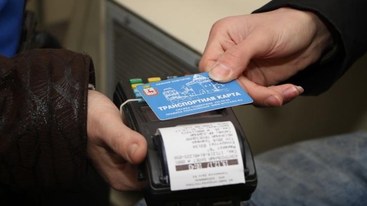Опубликована памятка по нижегородским маршруткам: как можно расплатиться и сколько стоит проезд