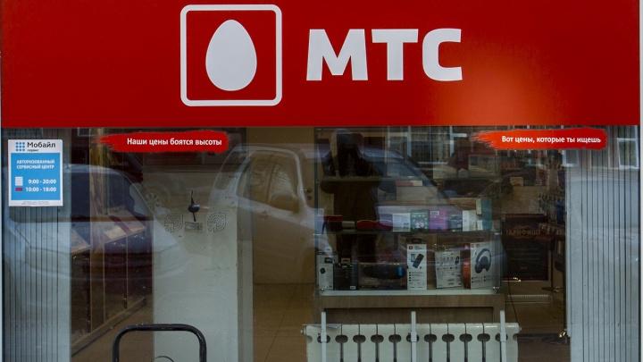Новосибирцы пожаловались на исчезнувшую связь МТС — перебои затронули сотни абонентов