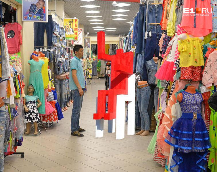 Это павильон рынка «Таганский ряд» — среди всего богатства товаров «человечек» даже как-то потерялся
