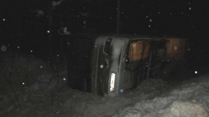 В Республике Коми осудят водителя автобуса, который попал в ДТП с пермскими туристами
