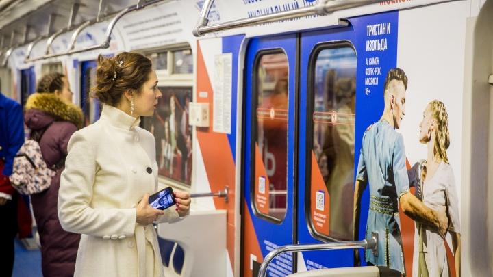 Поезд метро украсили портретами новосибирских актёров