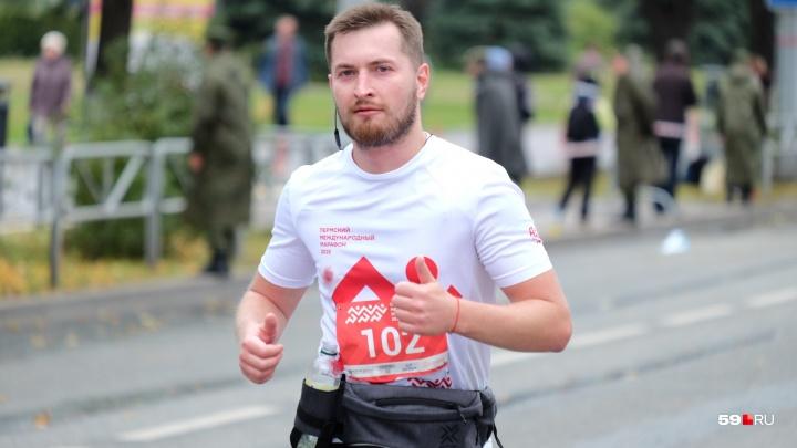 «Люди бегут, люди радуются»: пермский марафон в лицах