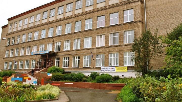 В Перми две отстающие школы присоединят к успешным