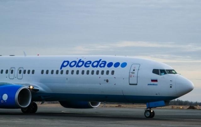 Скидка для «Победы»: на челябинский аэропорт пожаловались в УФАС
