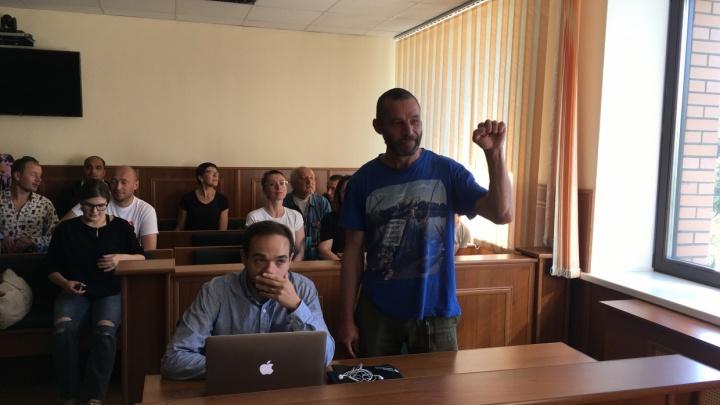 Суд отменил наказание архангелогородцу за столкновение на Шиесе, во время которого он был дома