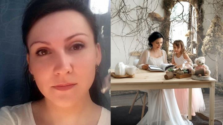 Многодетная мама из Ярославля заявилась на конкурс «Краса Земли»