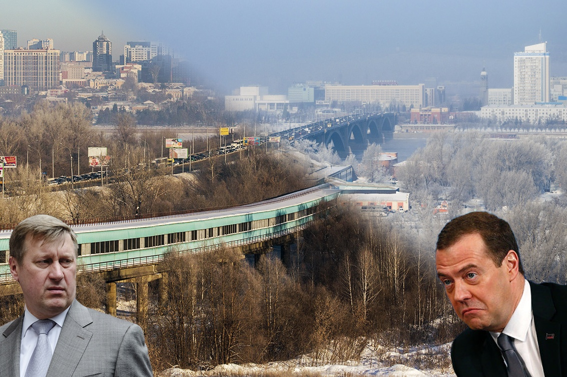 Медведев послал на Енисей: столицей Сибири назвали Красноярск