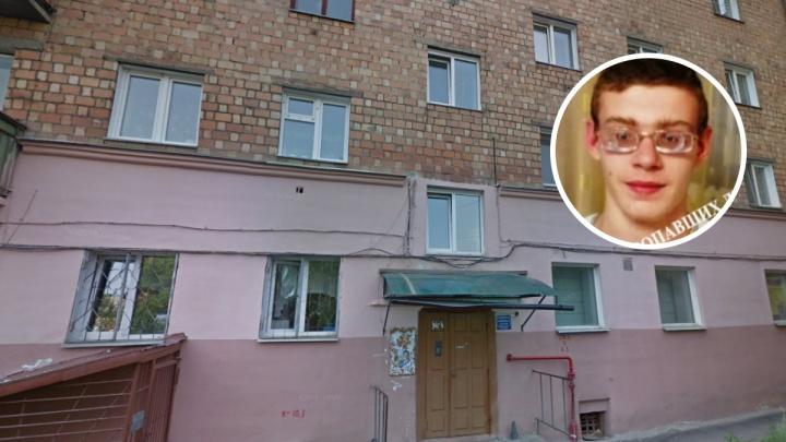 В Красноярске разыскивают 15-летнего подростка в больших очках