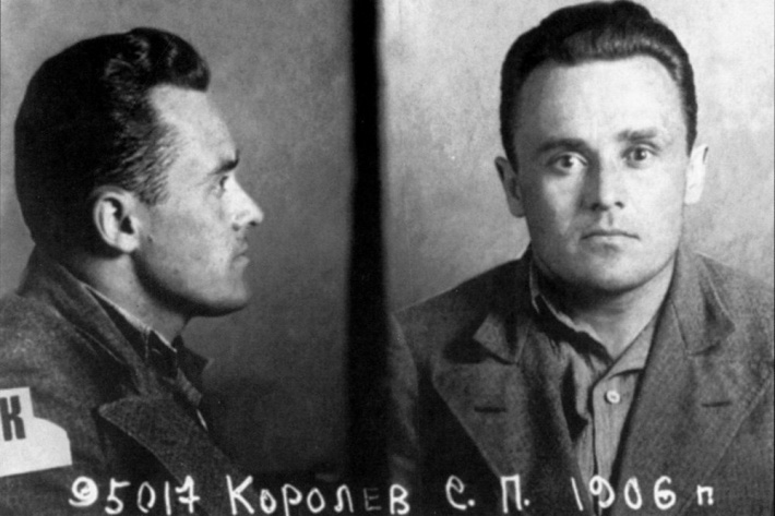 На фото из уголовного дела ошибочно стоит год рождения: по старому стилю главный конструктор родился 30 декабря 1906 года