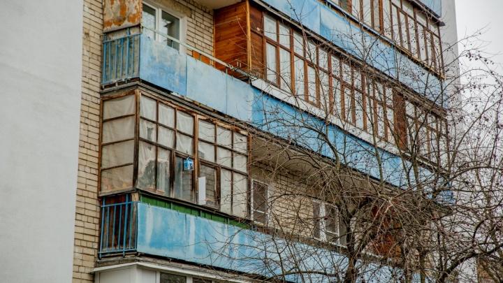 Ей — ни копейки: ярославец втихаря продал квартиру, чтобы не платить алименты бывшей жене