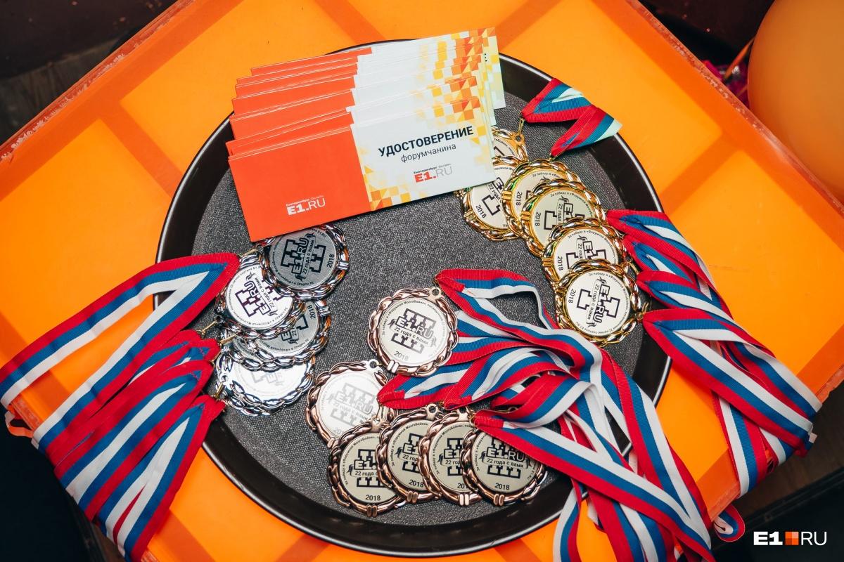 Все три команды-победители получили призы, медали и удостоверения форумчанина E1.RU