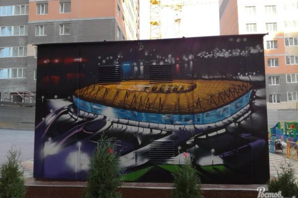 На гараже в донской столице нарисовали новый стадион