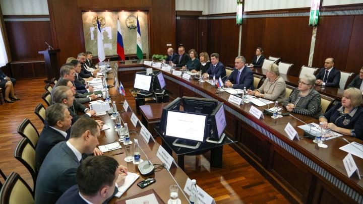 На проведение видеосовещаний правительство Башкирии потратит 2,7 миллиона рублей