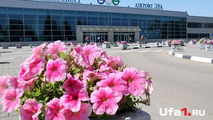 Уфимцы возмущены дорогостоящей парковкой в аэропорту