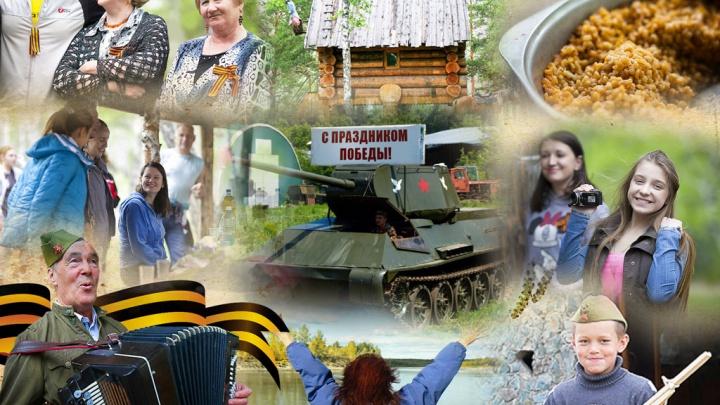 Т-34, полевая кухня, концерт и речные прогулки: горожане отпразднуют День Победы на свежем воздухе