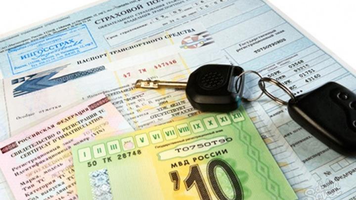 Любители спорта нашли новый способ применения водительских прав