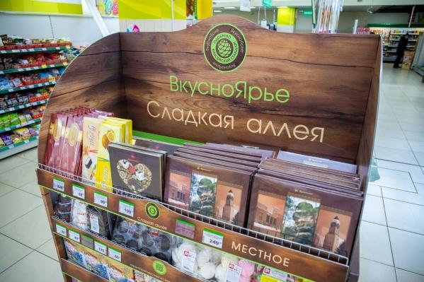 Сладкую аллею и другие места «ВкусноЯрья», где собраны местные и свежие продукты, теперь очень легко узнать среди полок супермаркета