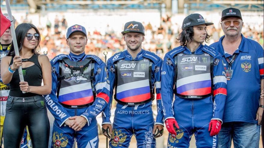 Российская сборная выиграла чемпионата мира по спидвею в Тольятти