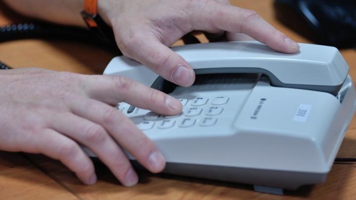 Екатеринбуржцев завалили спамом с просьбами проголосовать против повышения пенсионного возраста