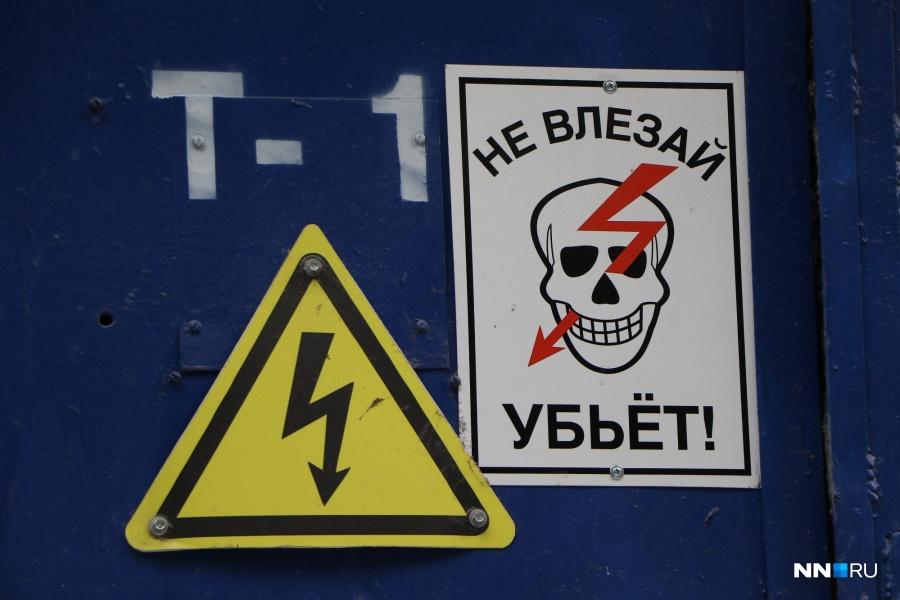 ВНижегородской области 5 человек погибли вДТП