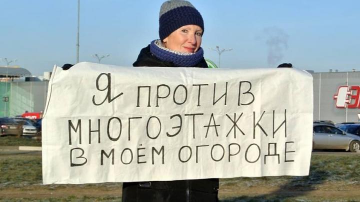 «Хватит застраивать»: ярославцы вышли на одиночные пикеты