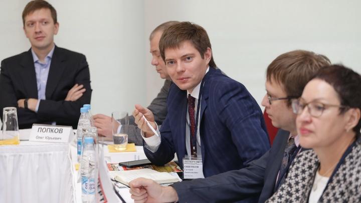 Банк «Урал ФД» принял участие в межрегиональном круглом столе в Екатеринбурге