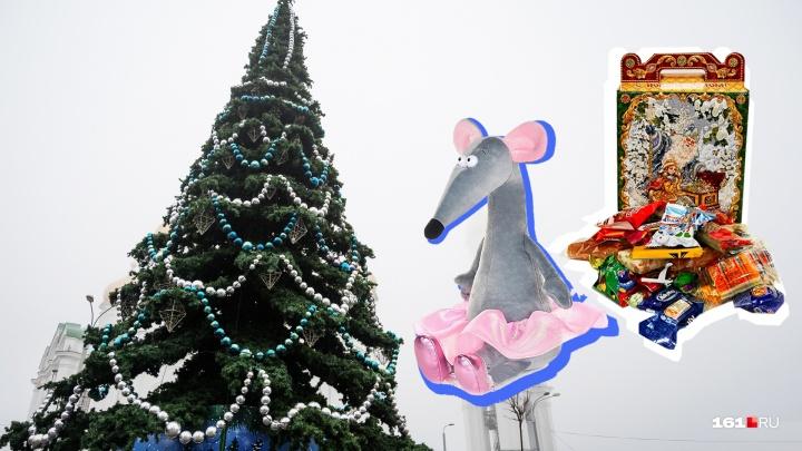 У кого подарок круче: что получают на Новый год дети сотрудников ростовских госкомпаний