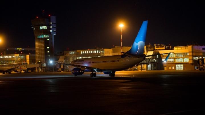 Самолет, летевший из Екатеринбурга в Батуми, не смог приземлиться и улетел в Сочи