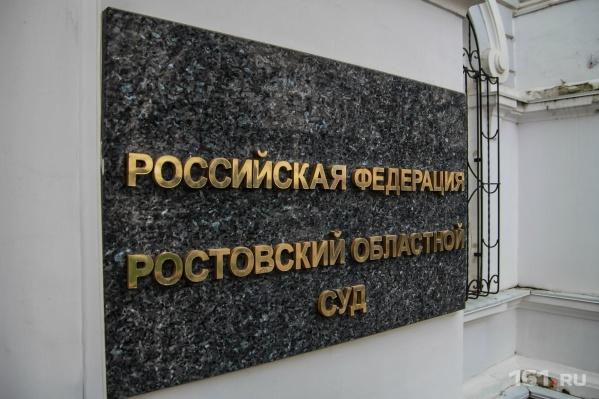 Наркоторговцу зачитали приговор в Ростовском областном суде