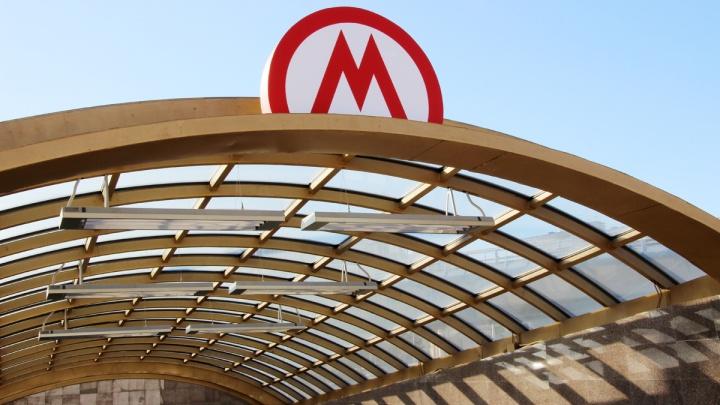 Стало известно, какие дороги смогут открыть после консервации омского метро