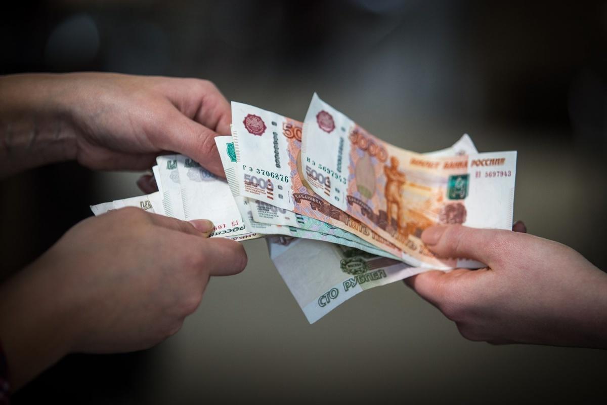 Новосибирцы стали больше тратить на обязательные услуги