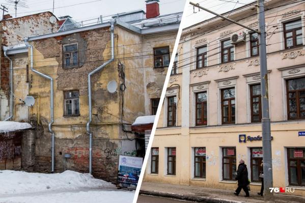 Ярославль-городок — Петербурга уголок?