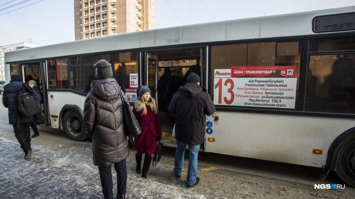 В Новосибирске кондуктор вечером высадил 10-летнюю школьницу в безлюдном месте