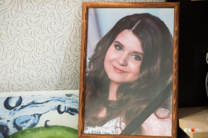 Алисе Тепикиной было всего 22 года
