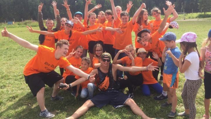 От танцев до скалодрома: уральским школьникам предложили путёвки в летние лагеря нового формата