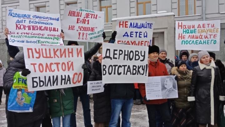 Омские власти решили сохранить выплаты за семейное образование