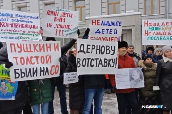 Сторонники семейного образования несколько раз выходили с митингами против отмены компенсаций