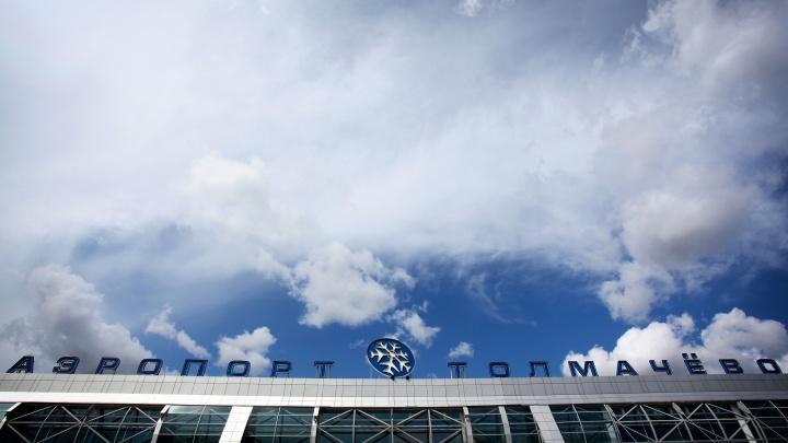Прокуратура потребовала вылечить авиадебошира с рейса из Петербурга в Новосибирск