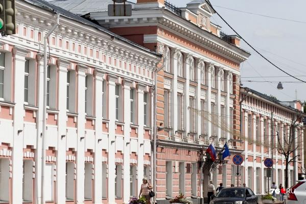 Депутаты выберут ярославцам нового мэра в начале декабря