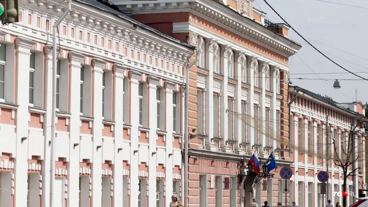 В Ярославле поменяют мэра: когда станет известно имя нового главы города