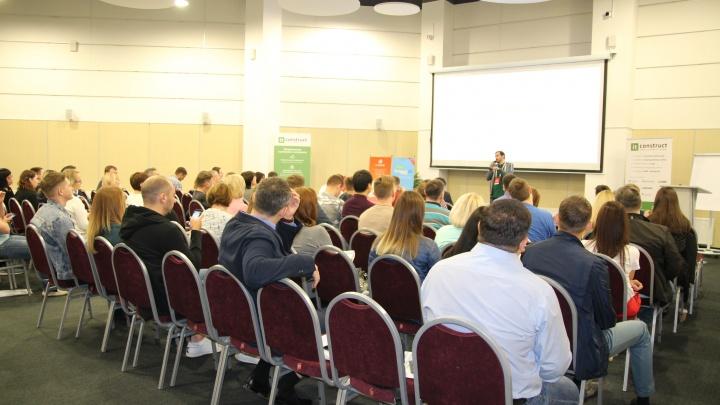 Как запустить интернет-магазин к сезону, расскажут на бесплатном семинаре в Новосибирске
