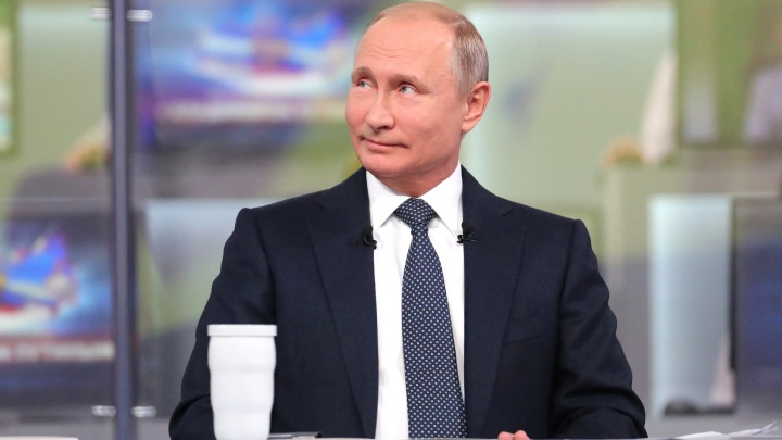Путин в Омске. Онлайн-трансляция