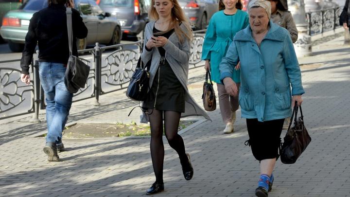 В Екатеринбурге на этой неделе пройдут два митинга против повышения пенсионного возраста