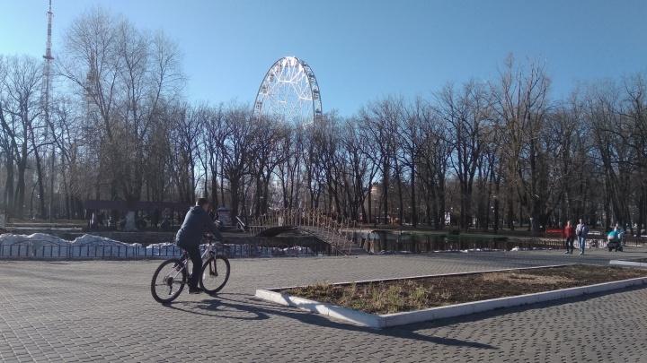 В парке Гагарина остановили работу аттракционов