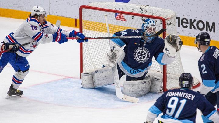 «Сибирь» проиграла питерскому СКА в домашнем матче: как это было