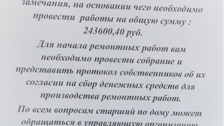 В многоэтажке на Грибоедовском коммунальщики отключили лифты, требуя с жильцов деньги за ремонт