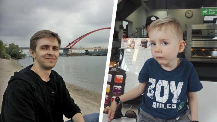 «Меня выкашивает из жизни»: три истории сибиряков, которые остались без лекарств из-за санкций