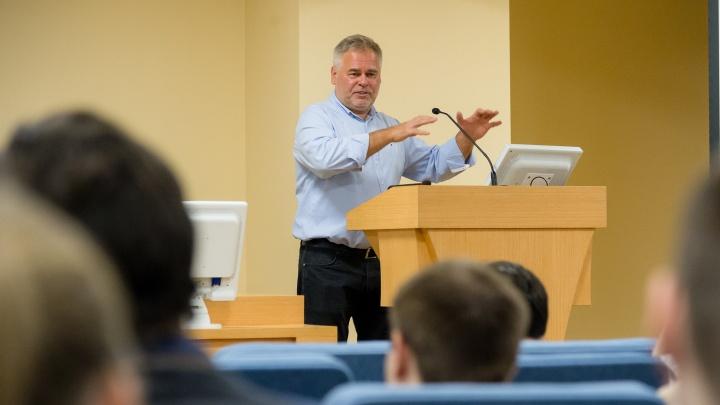 Евгений Касперский рассказал студентам ЮУрГУ о современных киберугрозах